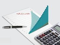 مالیات بر ارزش افزوده با صادرات ایران چه میکند؟