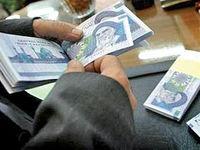 تخصیص ۵۰۰۰ میلیارد ریال برای همسانسازی حقوق بازنشستگان