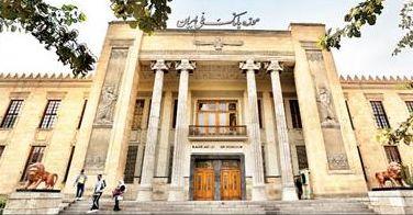 روان سازی ضمانت بازپرداخت تسهیلات ازدواج در بانک ملی ایران