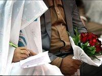 چگونه از فردی که قبلا ازدواج کرده است تحقیق کنیم؟