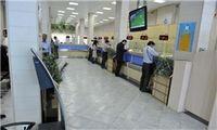 رشد ۴۸ درصدی سپردههای بلند مدت بانکها