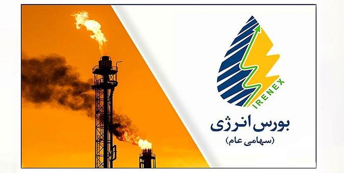 وزارت نفت مکلف به عرضه گاز در بورس انرژی شد
