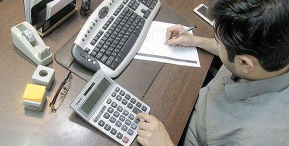 افزایش ۲۷درصدی درآمدزایی مالیاتهای مستقیم