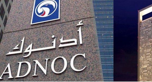 امارات نفت آمریکا را جایگزین میعانات قطری میکند