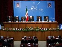 روحانی: مجلس همواره دولت را یاری و کمک کرده است