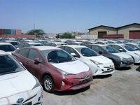 مصوبه خودروهای در گمرک مانده اصلاح شد/ تاریخ اجرا ۵ماه کم شد!
