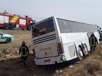 32کشته و زخمی بر اثر واژگونی اتوبوس +اسامی مصدومان