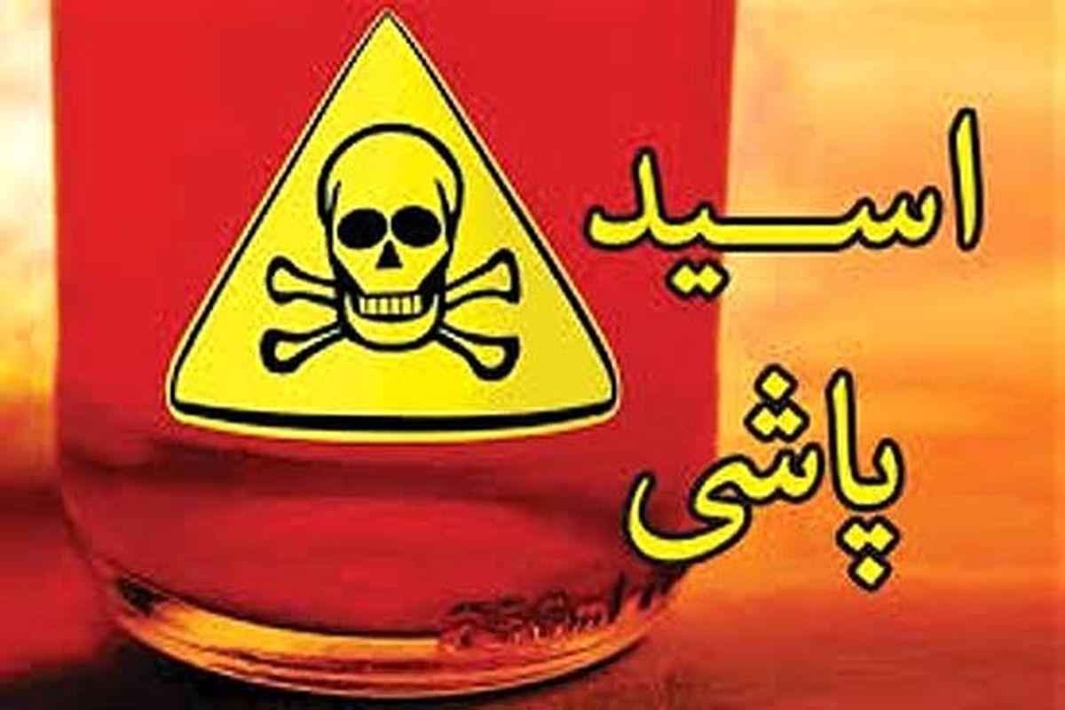 هولناک ترین اسید پاشی به مادر و دختر! + عکس