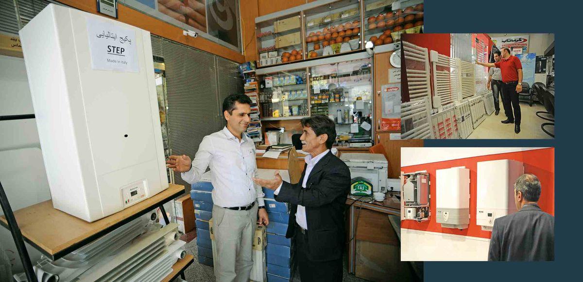 ریزش قیمتها در بازار محصولات گرمایشی