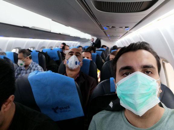 الواقتصادآنلاین/ وضعیت فاصلهگذاری در هواپیما