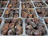 عرضه خرما ۱۵درصد ارزانتر از نرخ میادین برای ماه رمضان