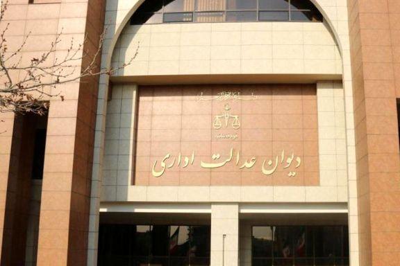 شکایت دیوان محاسبات از هیات وزیران رد شد