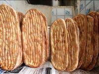 قیمت نان در تهران چقدر است؟