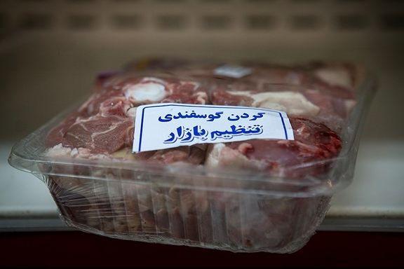 واردات و عرضه گوشت قرمز تنظیمبازاری متوقف شد