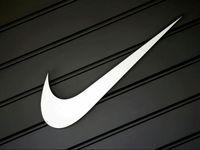 جنجال لوگوی شبیه الله در زیر کفشهای نایک +فیلم
