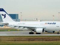 ایجاد ۳۰۰هزار فرصت شغلی با ورود هواپیماهای جدید