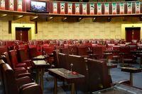 3نماینده تهران در مجلس خبرگان رهبری مشخص شدند