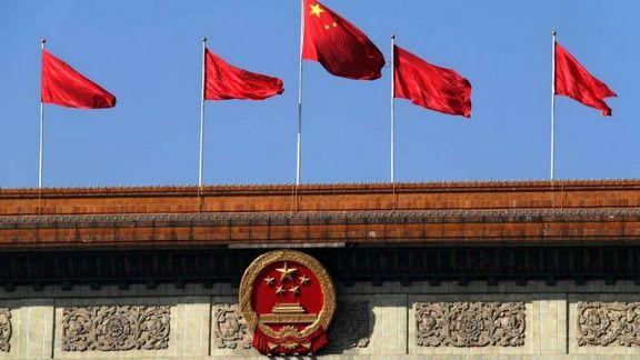 چین: توافق هستهای ایران باید به صورت کامل اجرا شود