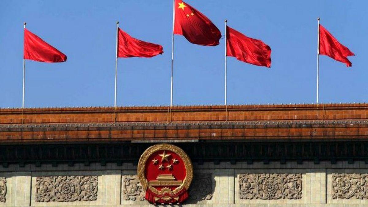 چین لیست سیاه ایجاد میکند