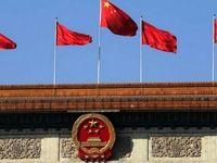 چین خواستار پایان فشار حداکثری بر ایران شد