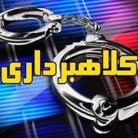 کلاهبرداری با استفاده از زندانیان محکوم به اعدام