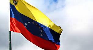 افزایش ۲۷۵درصدی دستمزدها در ونزوئلا