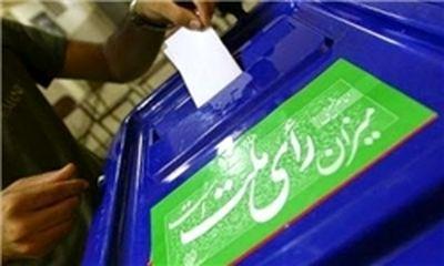 مخالفت با پخش زنده مناظرات انتخابات ریاستجمهوری
