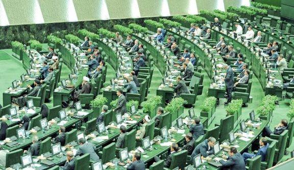 مصوبات بیمهای مجلس شورای اسلامی در لایحه برنامه ششم توسعه