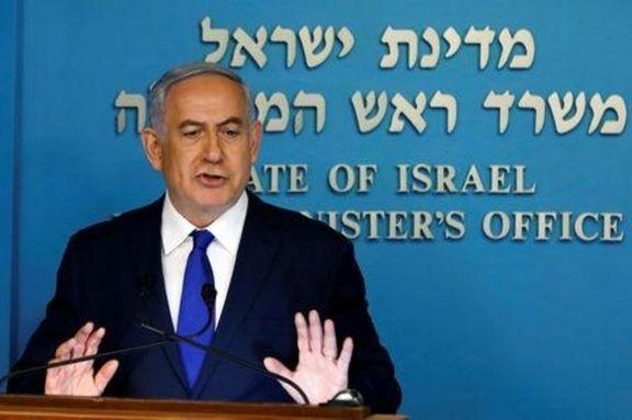 نتانیاهو وزرای کابینهاش را به سکوت توصیه کرد