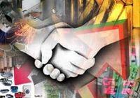 بخشنامه تسریع در اعطای تسهیلات حمایت از اشتغال روستایی