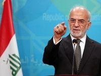 عراق: کشورهای عربی وارد گفتوگو با ایران شوند