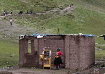 کوه رنگینکمان در پرو