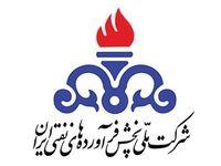 تصویب سهمیه فروش سوخت به مرزنشینان +فیلم