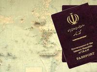 تسهیل سفر ایرانیان به لبنان