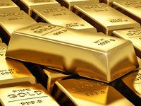 عرضه ۱۰ کیلوگرم شمش طلا