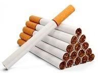 واریز تمام وجوه دریافتی دخانیات بابت هولوگرام به خزانه