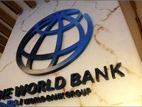 بهبود وضعیت ایران در 6محور شاخص کسبوکار/ رتبه۱۲۸ شاخص جهانی کسبوکار به ایران رسید