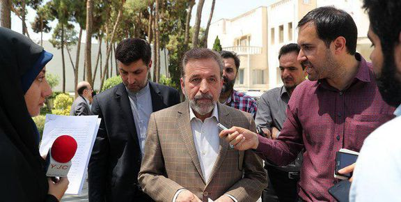 واعظی: استعفای وزیر بهداشت هنوز پذیرفته نشده است