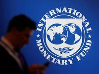 IMF وارد بازی سیاسی ونزوئلا شد
