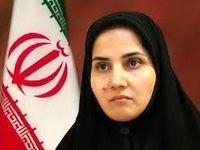 برگزاری جلسه پرونده توقیف دو میلیارد دلار ایران توسط آمریکا