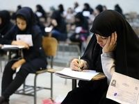 آزمونهای بین المللی زبان لغو شدند