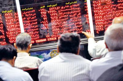 دلیل  افت حجم معاملات سهام چیست؟