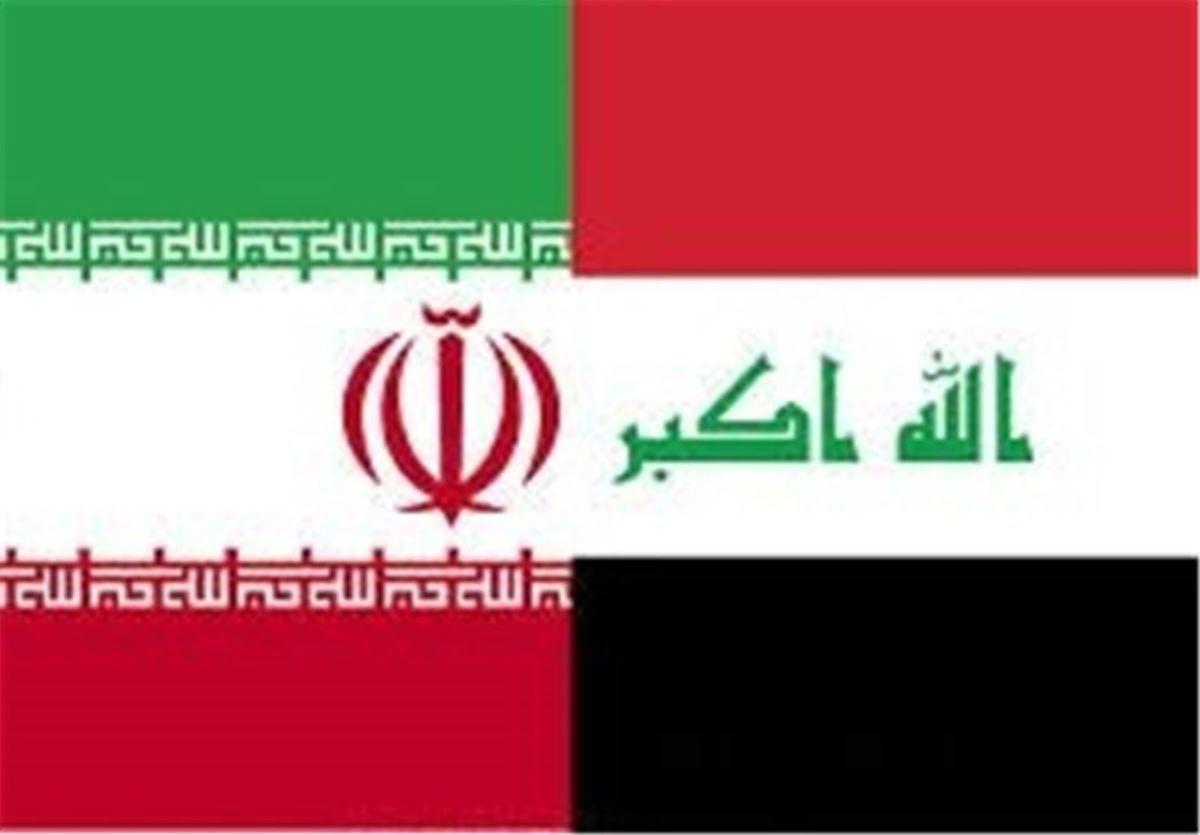 ایران برای ورود شهروندان عراقی شرط گذاشت