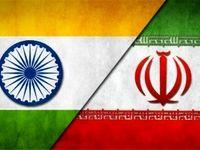 زردچوبهکاران هند هم از تحریمهای آمریکا علیه ایران ضرر کردند!