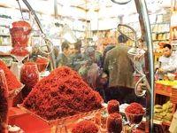 قوانین جدید صادرات زعفران