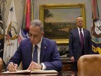محدود کردن صادرات انرژی ایران به عراق ماحصل سفر الکاظمی به آمریکا/ آرامکو هم به میدان رقابت دعوت شد