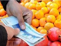 میوه در ایام عید حداکثر١٠درصد گران میشود