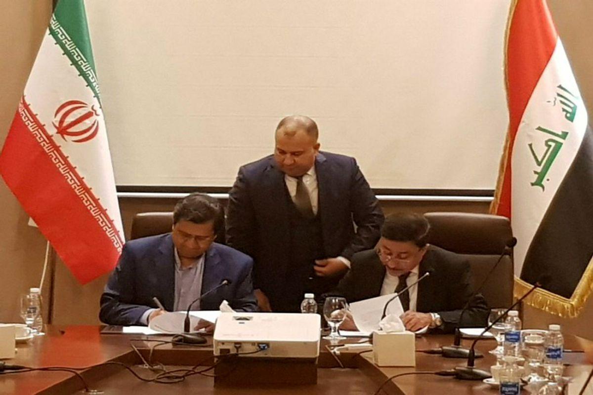 توافقنامه سازوکار پرداخت مالی میان ایران و عراق امضا شد/ نحوه پرداخت مطالبات ایران سرفصل اصلی توافقنامه
