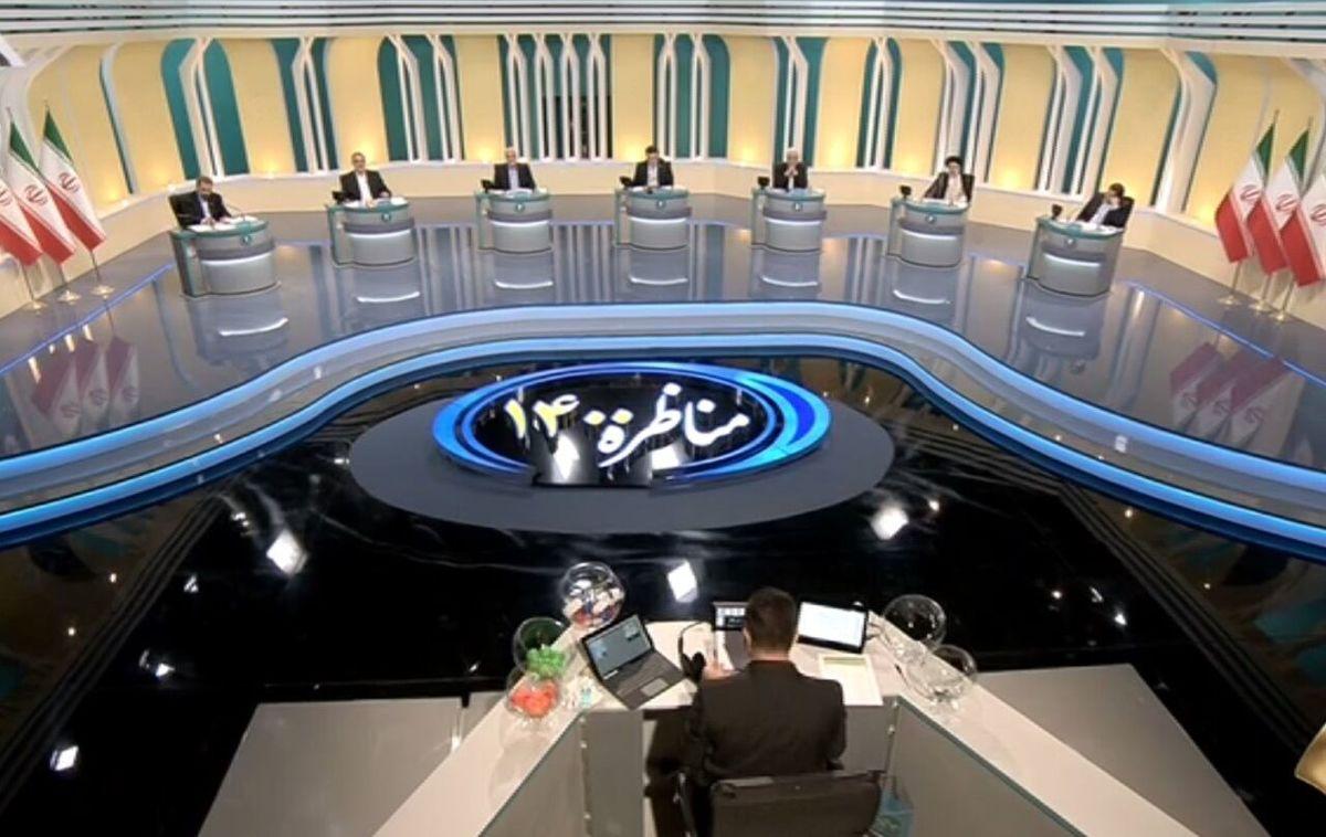 مناظره سوم انتخابات؛ شنبه ۲۲ خرداد
