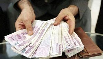 اطلاعات نجومیبگیران در جیب حسابداران